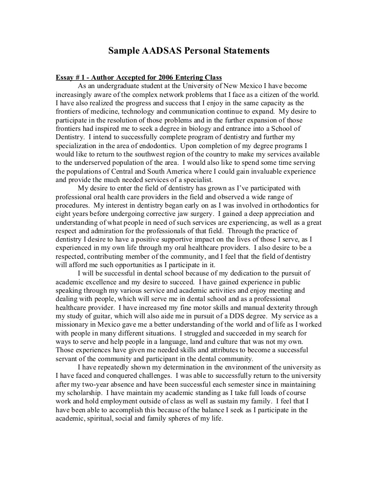 Personal Statement Sample | Personal Statement Sample