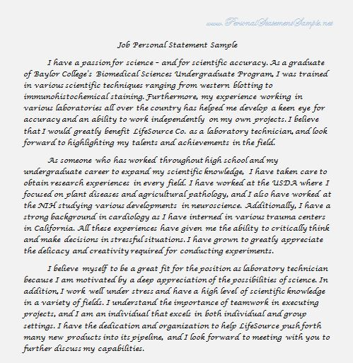 personal statement sample college