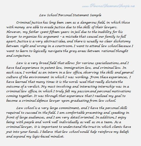 High School Entrance Essay Samples High School Entrance Essays