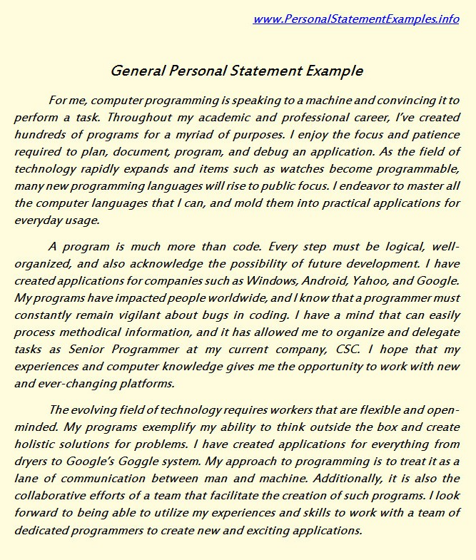 College application personal essay samples