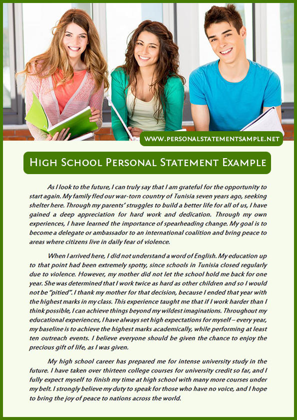 high school personal statement sample