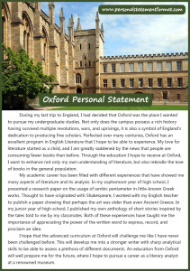 oxford personal statement format