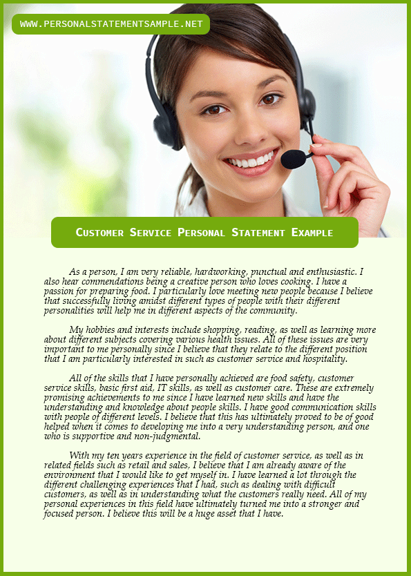 personal statement examples customer service