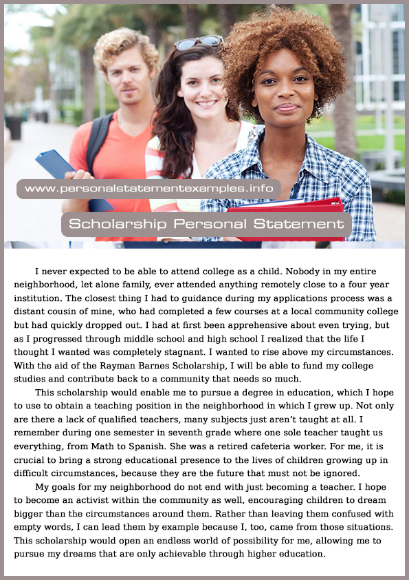 scholarship personal statement sample