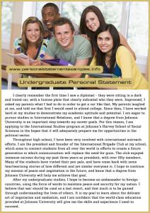 undergraduate-personal-statement-examples